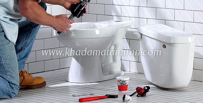 تعویض کاسه توالت